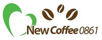 NewCoffee0861